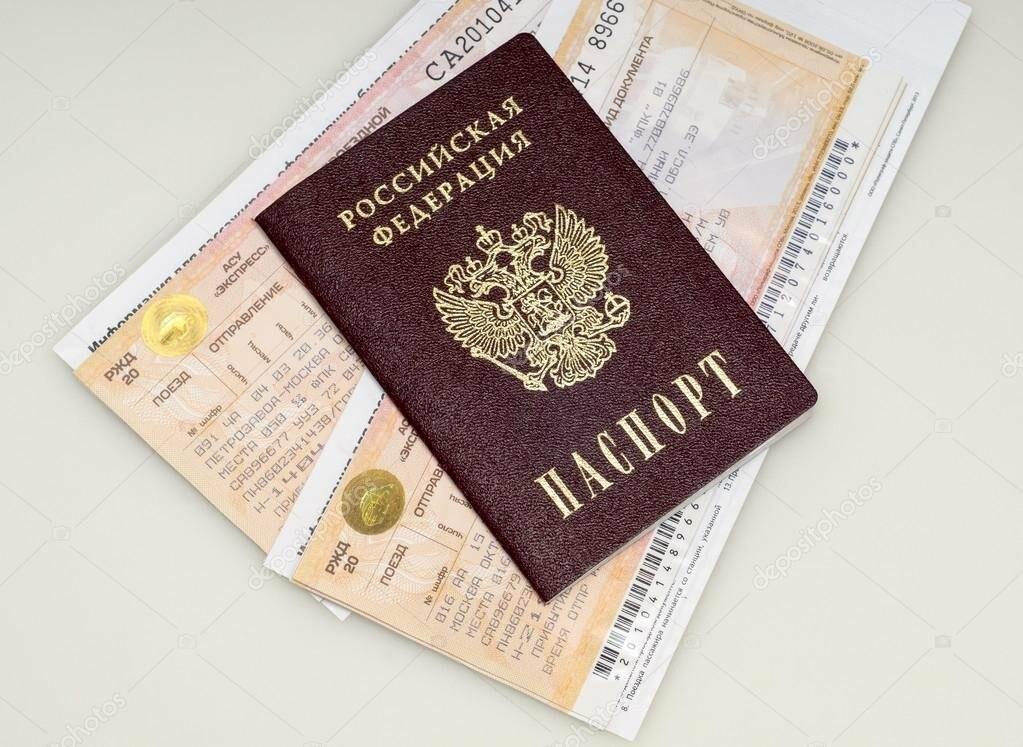 Тамбовчане могут найти свои паспортные данные на «Яндексе», фото-1