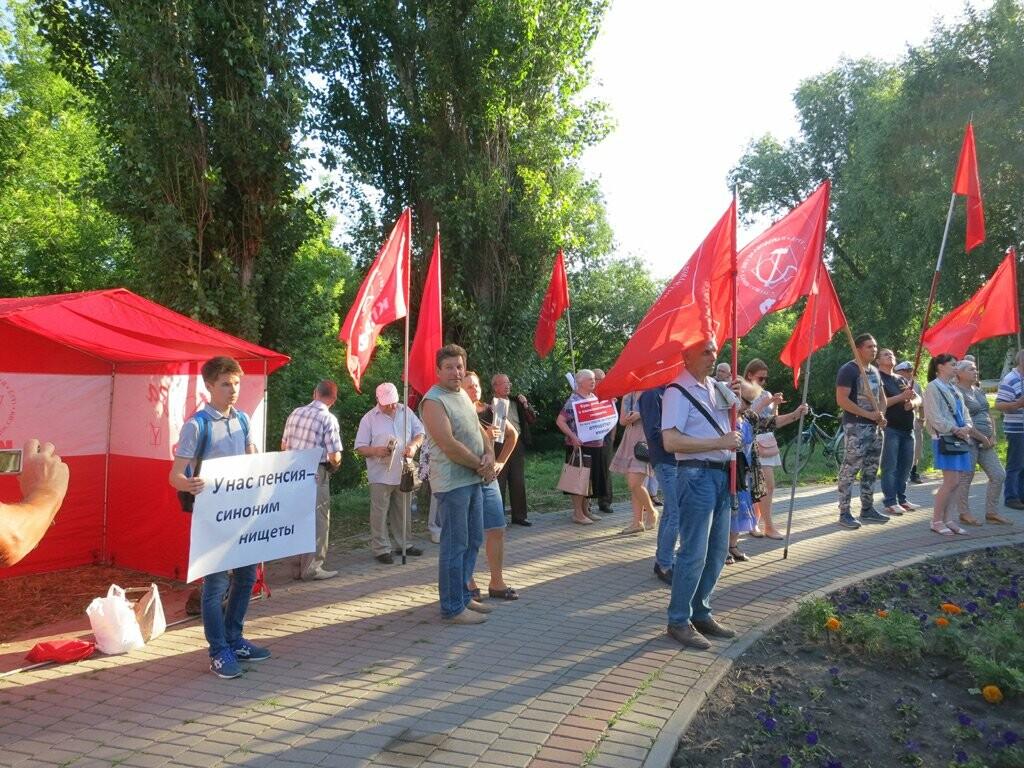 На Тамбовщине «задавили» протест против пенсионной реформы, фото-2