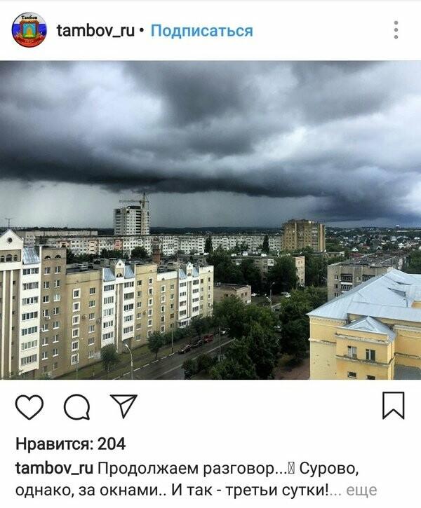 Тамбов под дождем: репортаж из соцсетей, фото-3
