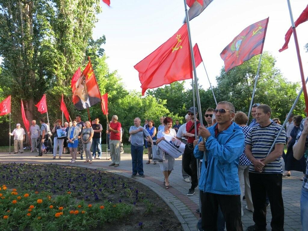 Тамбовчанам запретили митинг против пенсионной реформы, фото-1