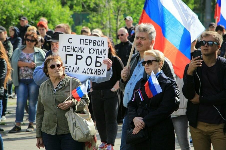 В Тамбове все-таки пройдет митинг против повышения пенсионного возраста, фото-3