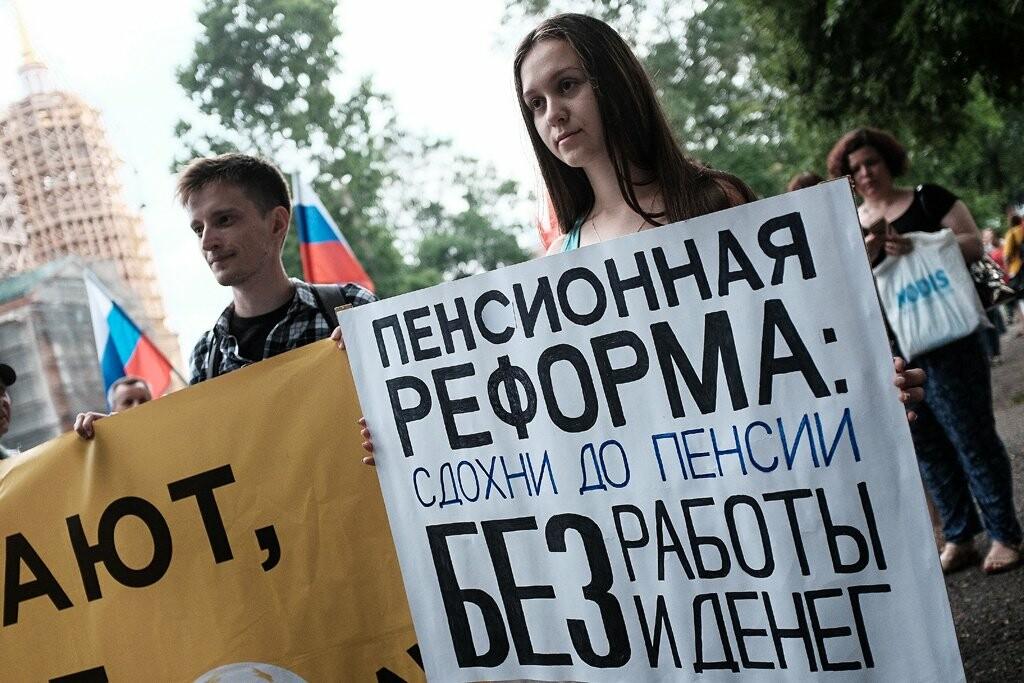 В Тамбове все-таки пройдет митинг против повышения пенсионного возраста, фото-1