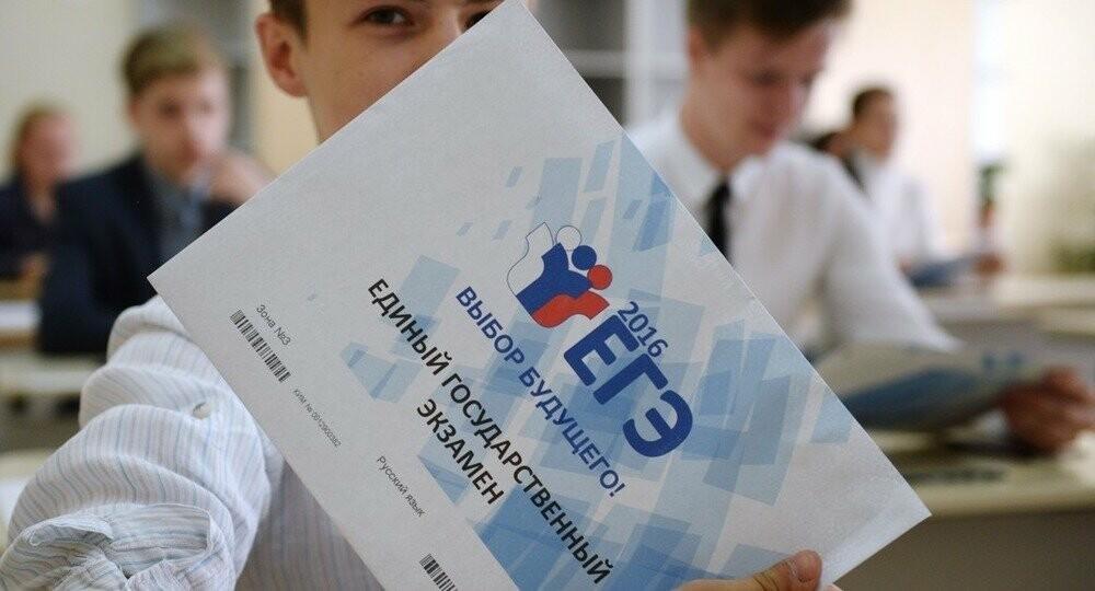 Тамбовский выпускник сдал на 100 баллов сразу два ЕГЭ, фото-1
