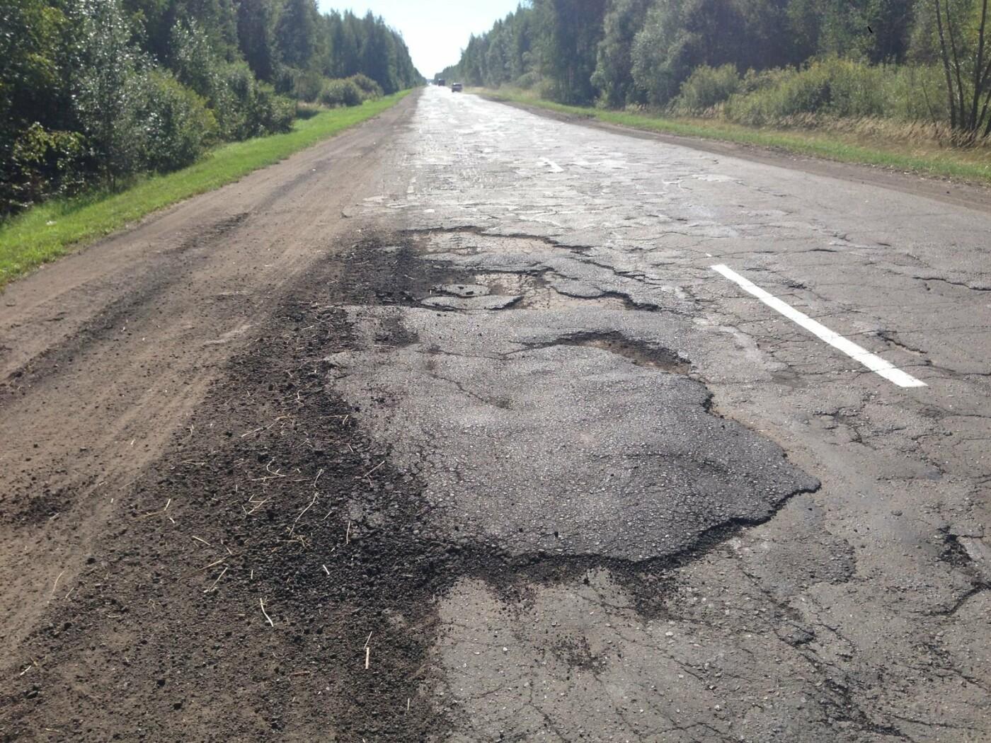 В дороги Тамбовщины «закатают» почти 5 миллиардов рублей, фото-1