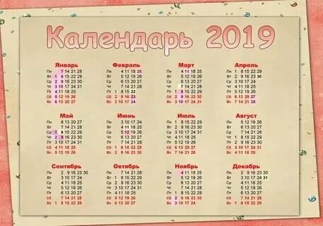 В 2019 году тамбовчане будут больше отдыхать, фото-1