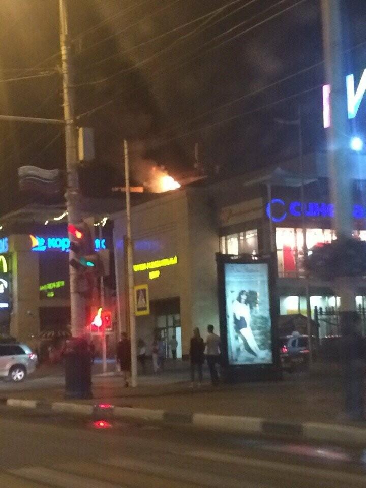 В ТРЦ «Рио» произошел пожар, фото-1