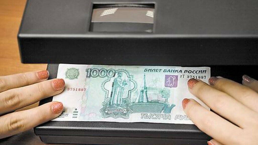 В Тамбове нашли 60 «фиктивных» пятитысячных купюр, фото-1