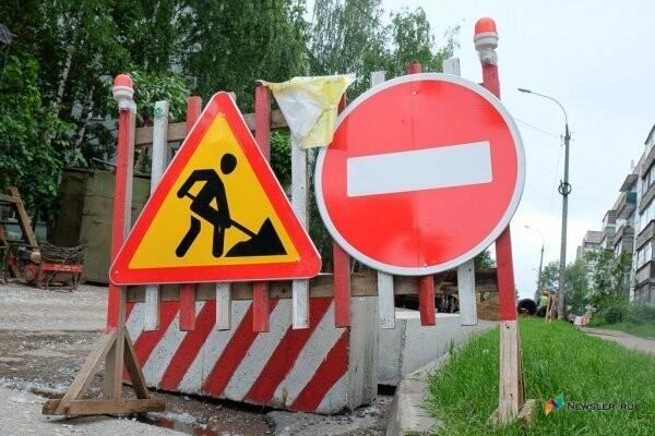 Улицу Чичканова перекроют на 3 недели, фото-1