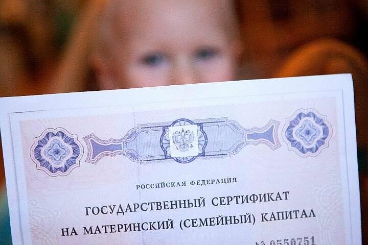 Материнский капитал станут выдавать за две недели, фото-1