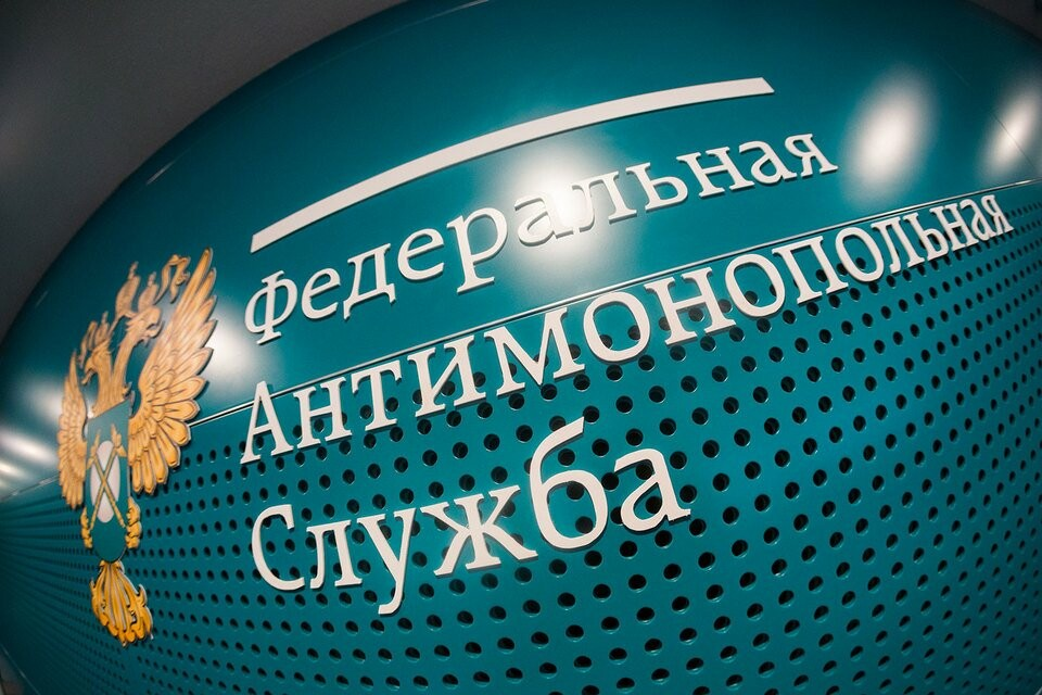 Тамбовским региональным оператором по обращению с отходами станет «ТСК», фото-1