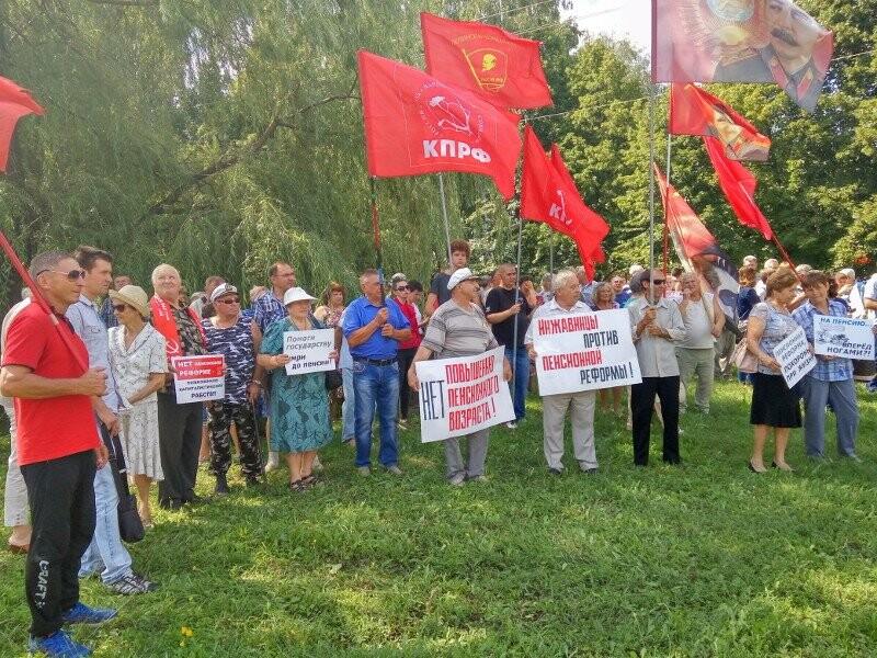 В Тамбове провели митинг против повышения пенсионного возраста, фото-1