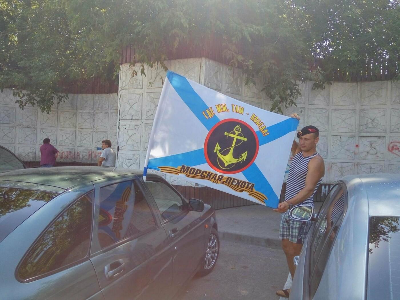 Тамбовчане отметили День Военно-Морского флота, фото-2