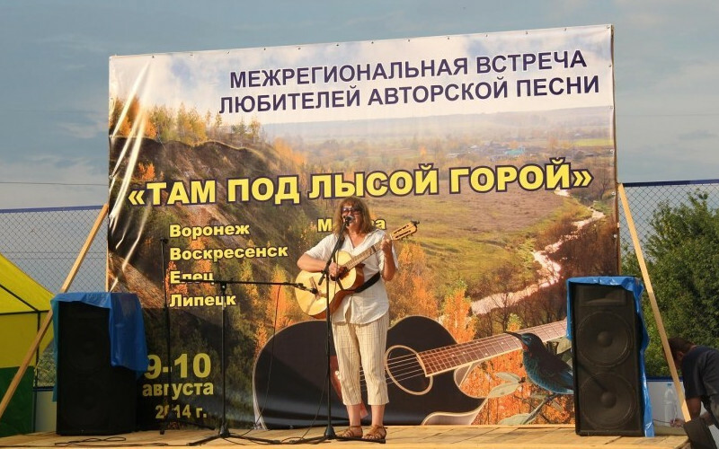 Программа тамбовских фестивалей на август, фото-2