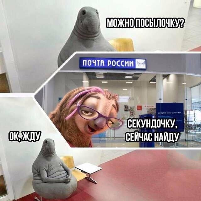 «Почта России» ускорится в пять раз, фото-1