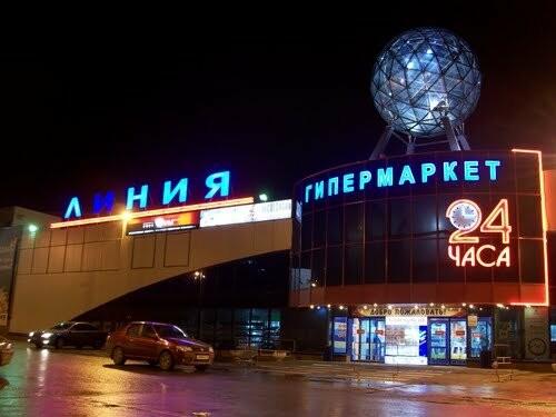 Александр Никитин попросит Сбербанк поддержать «Линию», фото-1