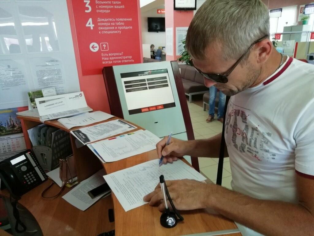 «Народная инициатива» подарит Уварову 2,2 млн рублей, фото-1