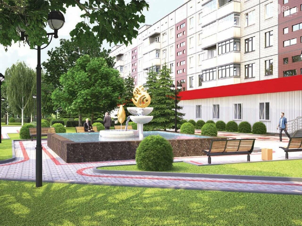На деньги «Народной инициативы» в Тамбове отремонтируют еще три сквера, фото-2