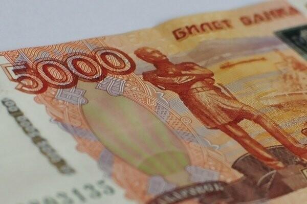 В Рассказове чиновника оштрафовали на 5 тысяч рублей за отписку, фото-1