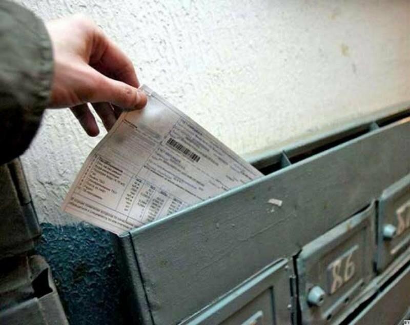 Тамбовчане получили тройные платежки за ЖКХ, фото-1
