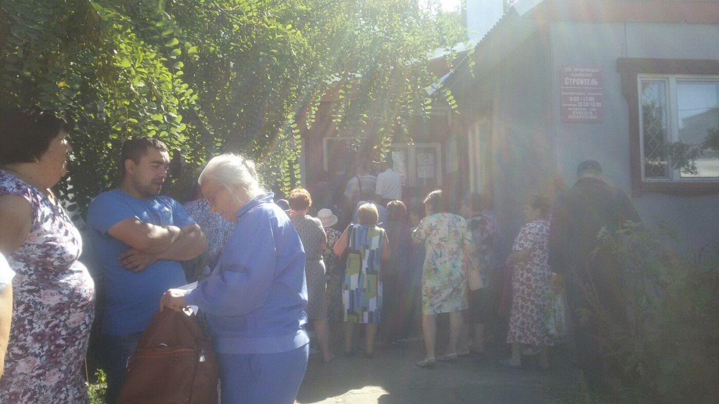 Тамбовчане получили тройные платежки за ЖКХ, фото-2