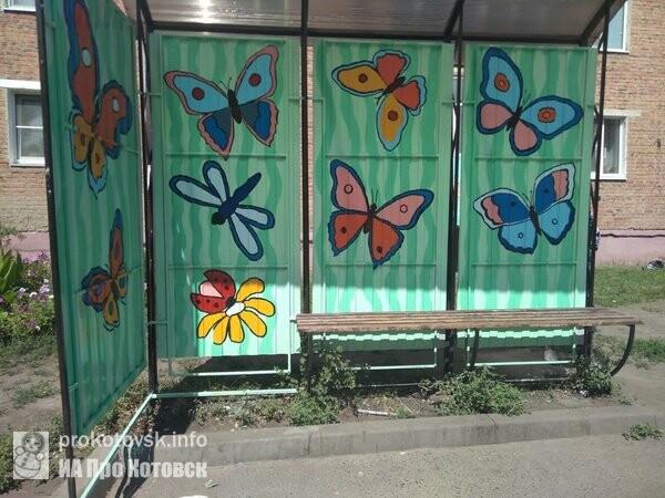 В Котовске преобразились 5 остановок, фото-1