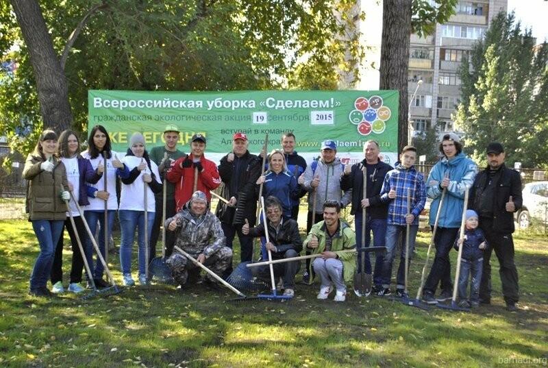 В Тамбове разыскивают волонтеров для «всемирной» уборки, фото-1