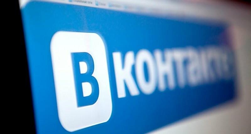 Тамбовчане смогут закрыть свои странички «Вконтакте», фото-3