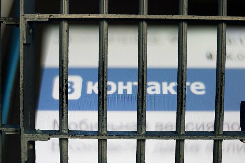 Тамбовчане смогут закрыть свои странички «Вконтакте», фото-1