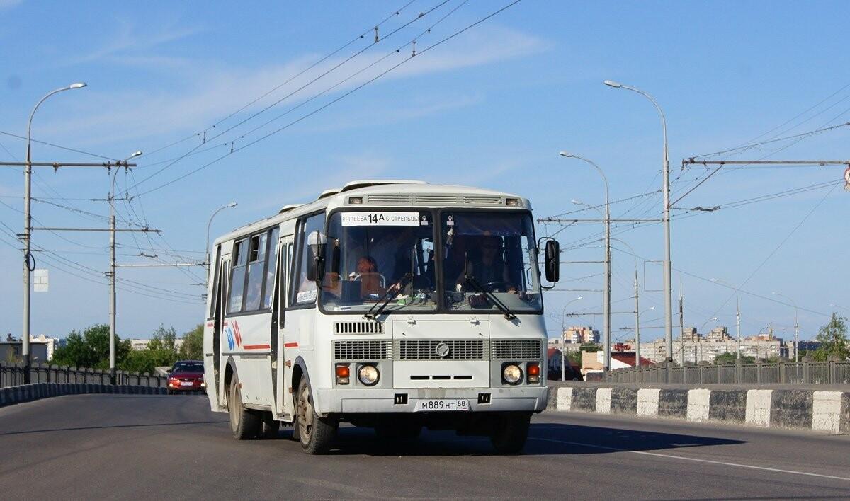 На #Чернозем можно будет добраться без пересадок, фото-2