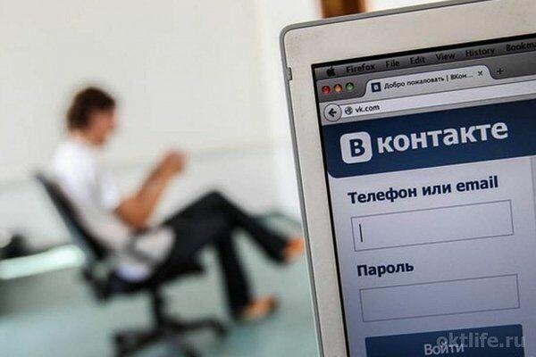 Интернет-мошенники «нагрели» тамбовчанку почти на 200 тысяч, фото-1