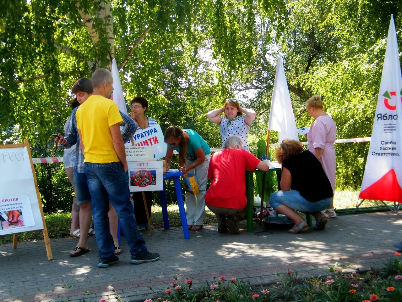Тамбовчане вновь выступили против повышения пенсионного возраста, фото-1