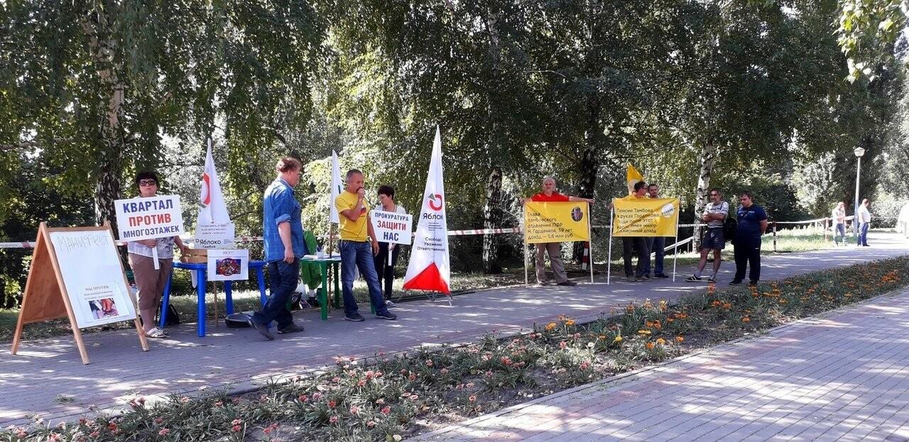 Тамбовчане вновь выступили против повышения пенсионного возраста, фото-2