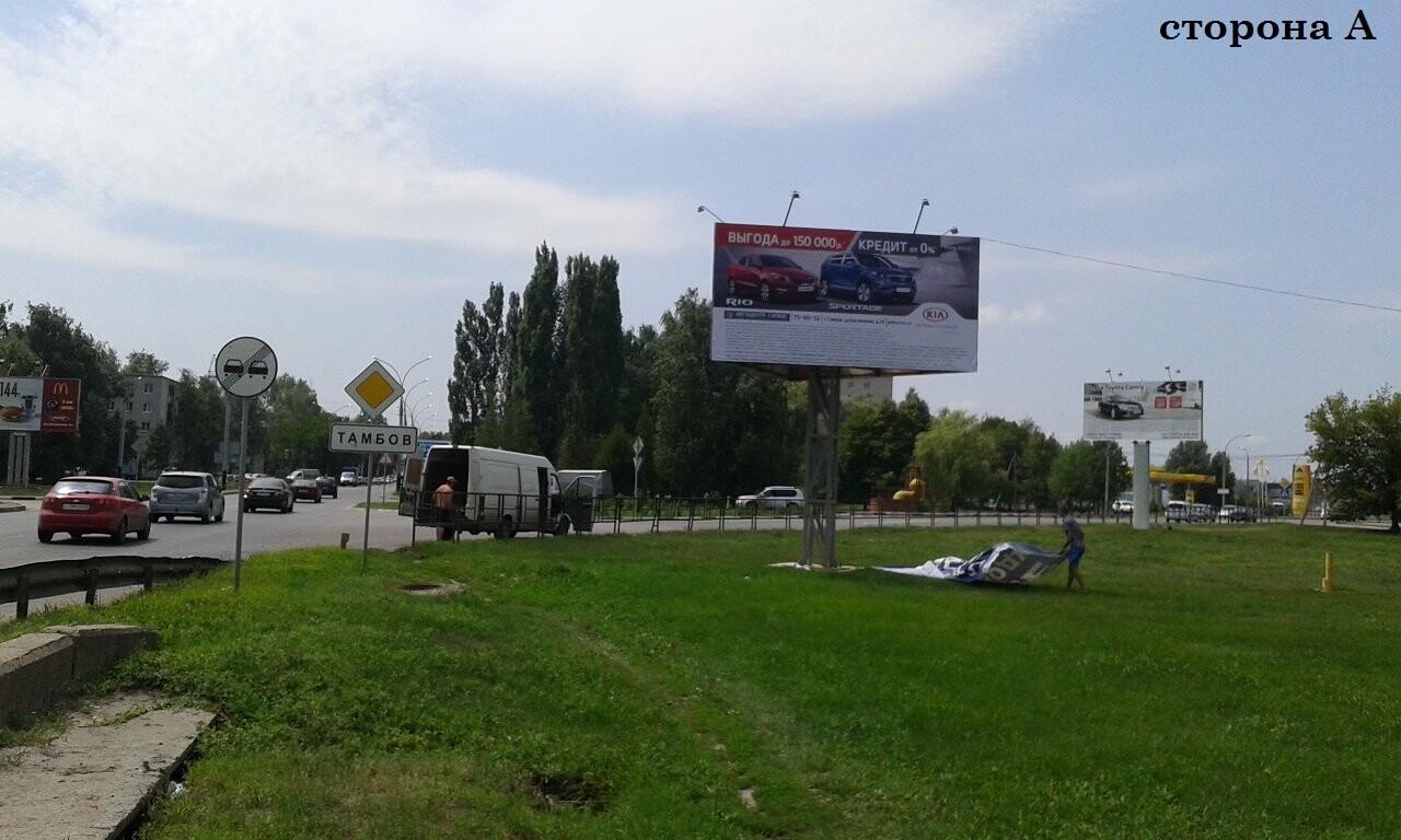 В Тамбове могут запретить парковку на Моршанском шоссе, фото-1