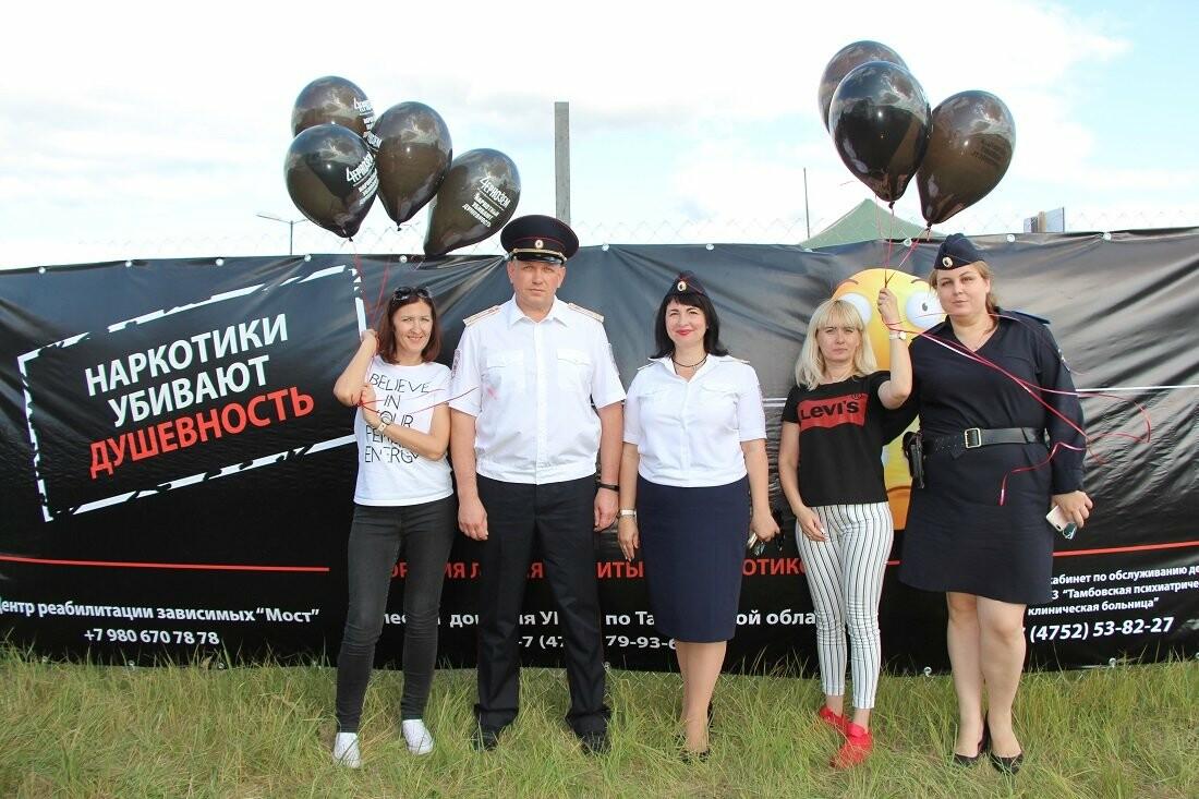 На #Черноземе обошлись без допинга, фото-1