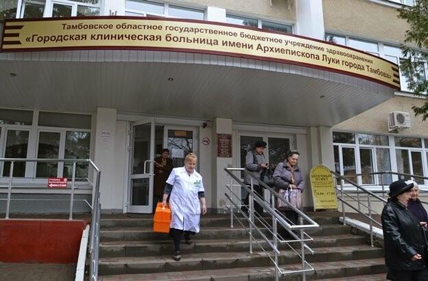 В Тамбове водитель сбил пенсионерку и сам отвез ее в больницу, фото-1
