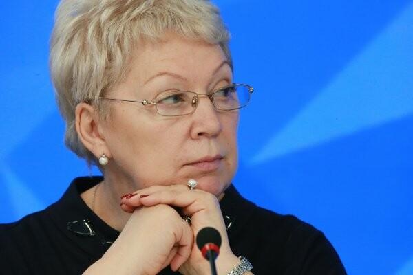 Ольга Васильева, министр просвещения РФ