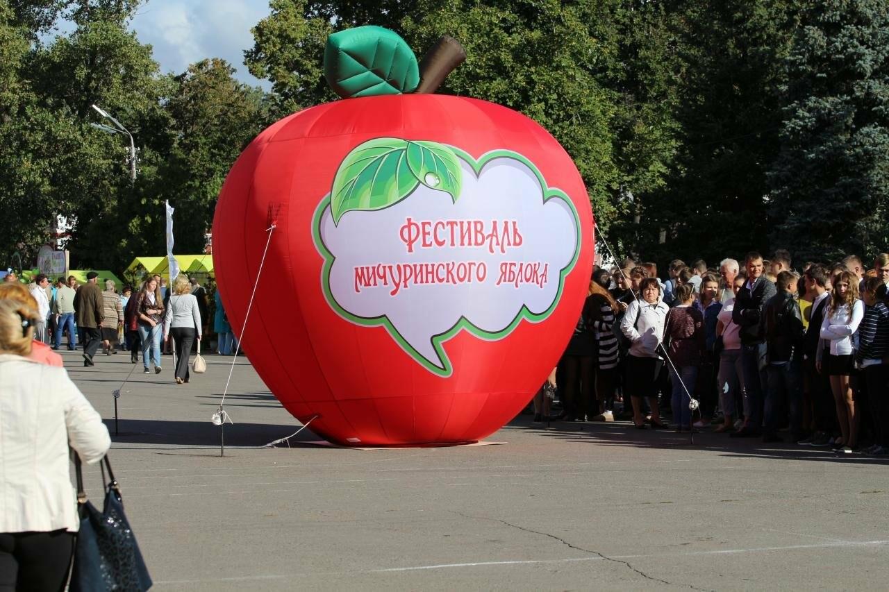 Фестиваль мичуринского яблока отметит юбилей , фото-3
