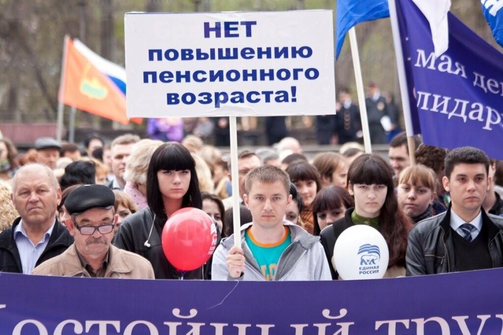 Президент Владимир Путин: «Решение о повышении пенсионного возраста непростое, но необходимое», фото-1