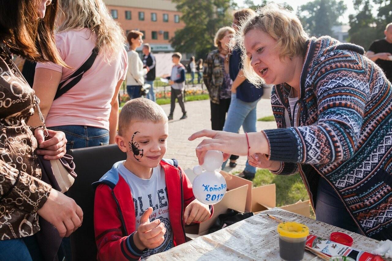 В Котовске пройдёт ART-FEST «Вместе ярче», фото-1