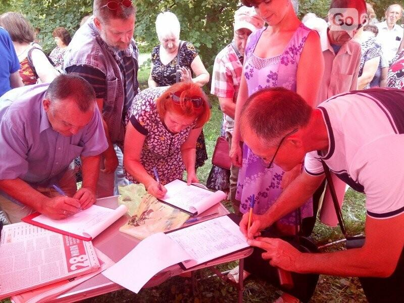 Тамбовские коммунисты о смягчении пенсионной реформы: «Нужно переходить к забастовкам!», фото-1