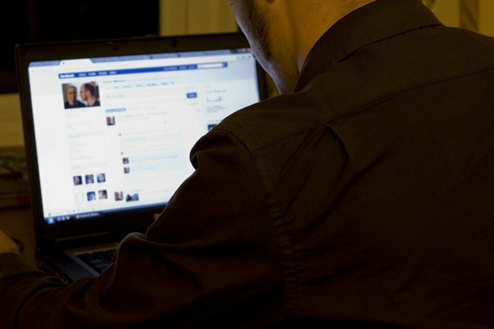 В Мичуринске судят юношу за посты в ВК, фото-1