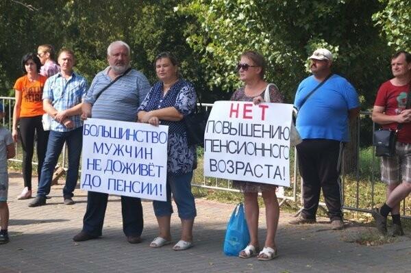 100 тамбовчан пришли на митинг против повышения пенсионного возраста, фото-1