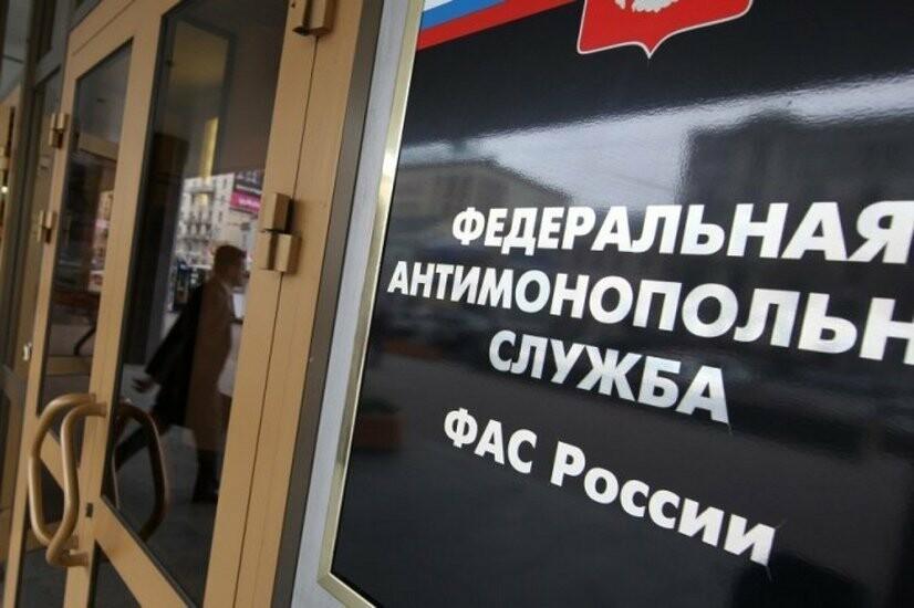 «Тамбовская энергосбытовая компания» заплатит штраф 35 миллионов рублей , фото-1