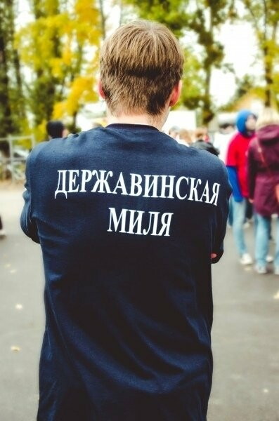 Тамбовские студенты пробегут «Державинскую милю», фото-2