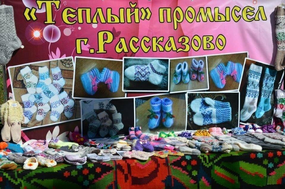 Гостей тамбовского фестиваля бесплатно научат вязать, фото-1