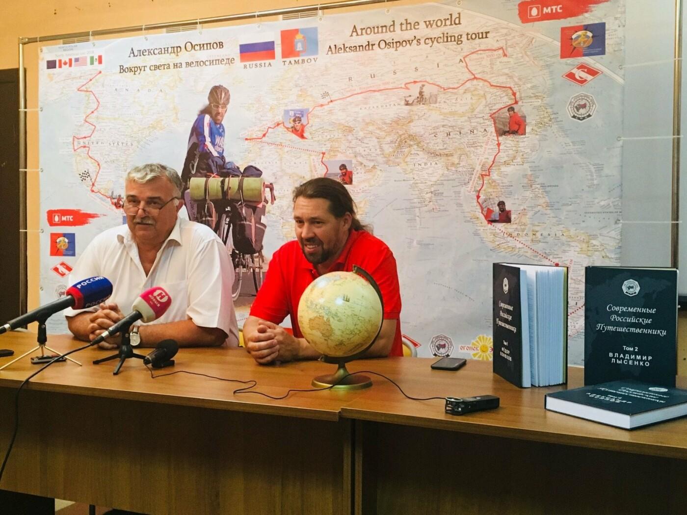 Тамбовчанин Александр Осипов снова отправляется вокруг света, фото-1