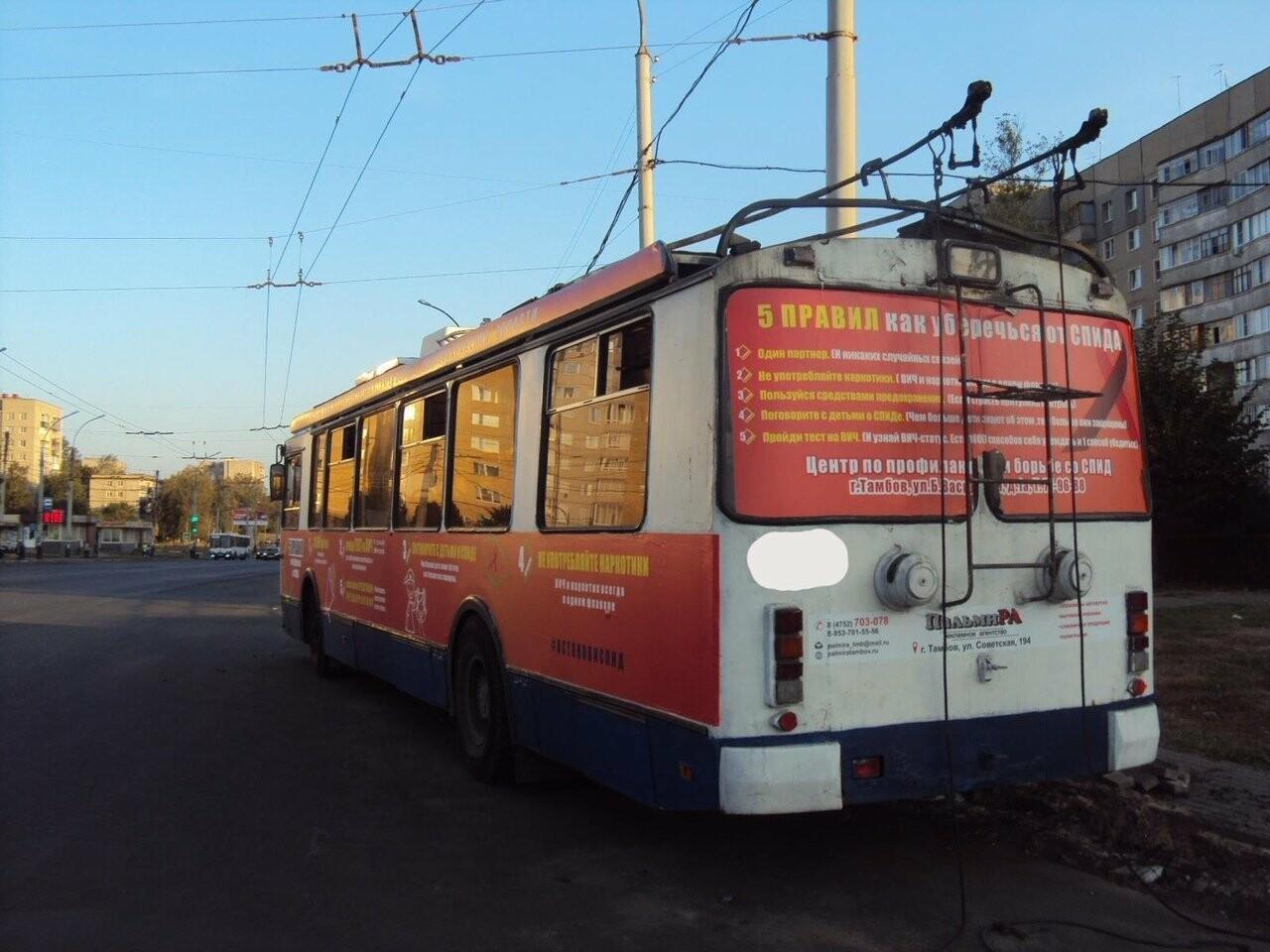 В Тамбове школьник попал под троллейбус, фото-1