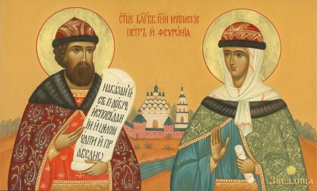 В Мичуринске пройдёт крестный ход в память о Петре и Февронии, фото-1