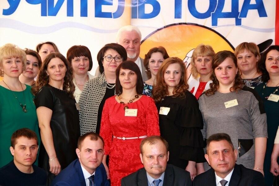 Шесть тамбовских учителей получат по 200 тысяч от Минобрнауки РФ, фото-1