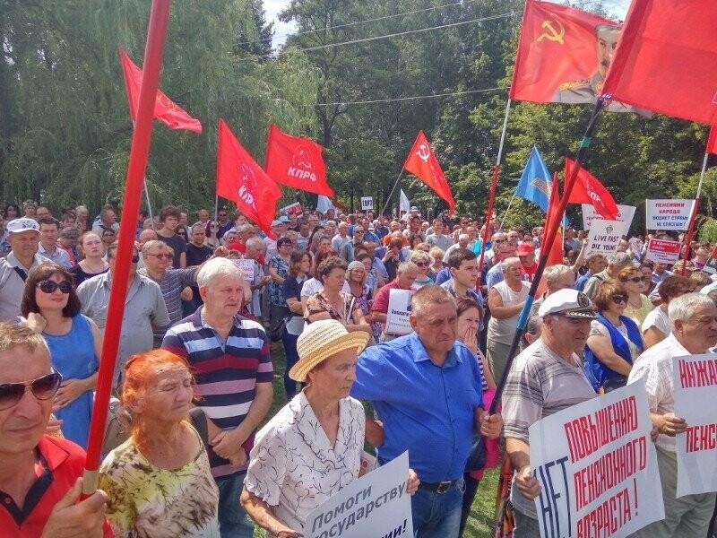 Тамбовские коммунисты собираются провести митинг во дворе, фото-1